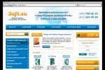 Интернет-магазин Программного обеспечения
