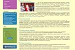 Корпоративные, студенческие и проч. мероприятия
