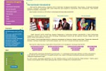 Сайт Event-агентства