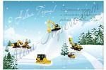 Открытка к Новому 2012 году для Комек Машинери