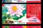 "календарь для ""Sunmar"""