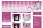 """Сибирская принцесса """"Магазин детских платьев"""" на базе we"""