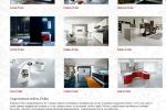 Текст для сайта элитной итальянской мебели