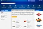 ЕвроФармСпорт - магазин на Битрикс