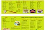 для фирмы по доставке суши