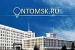 Портал OnTomsk.ru