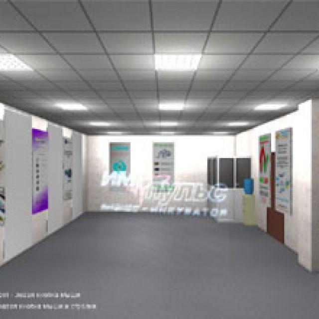 Виртуальная выставка «Exitbusiness»