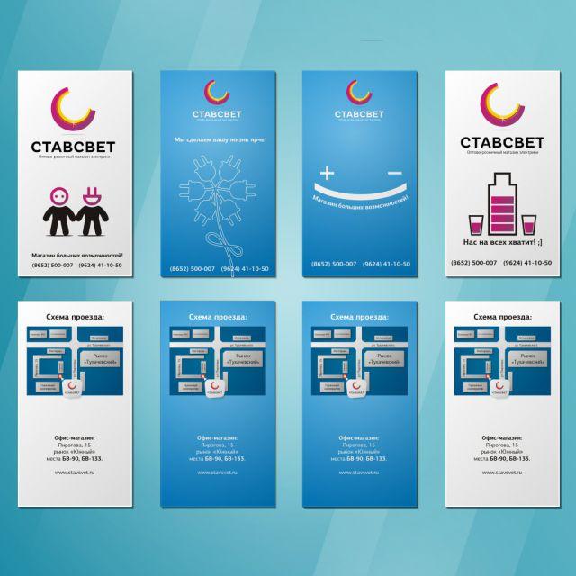 Сайты визитки фриланс фрилансер вакансии в новосибирске