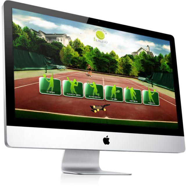 Теннисный клуб Рублево