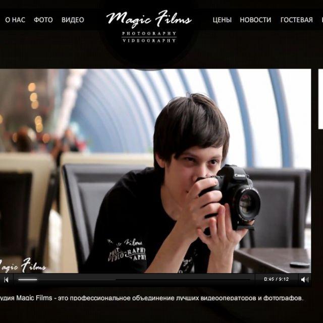 magicfilms.ru