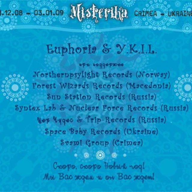 Misterika festival  - официальный сайт фестиваля электронной муз