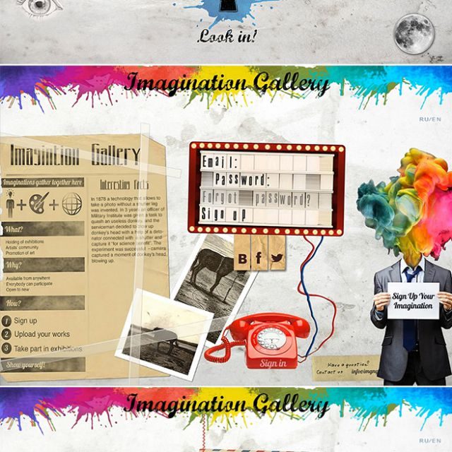 Сайт Imagination Gallery