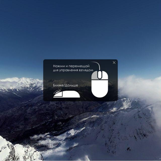 Виртуальные туры / Аэропанорамы / 3D-панорамы (360*)