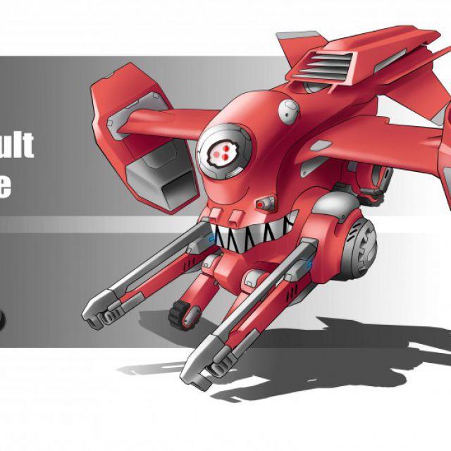 воздушный штурмовой дрон