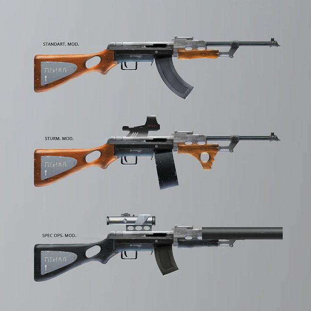 Начальные эскизы оружия