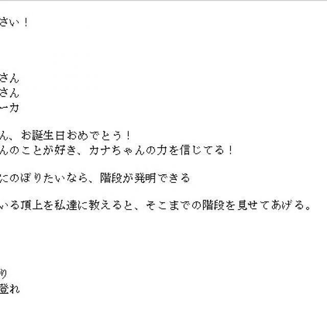 Перевод хентай игры на японский.