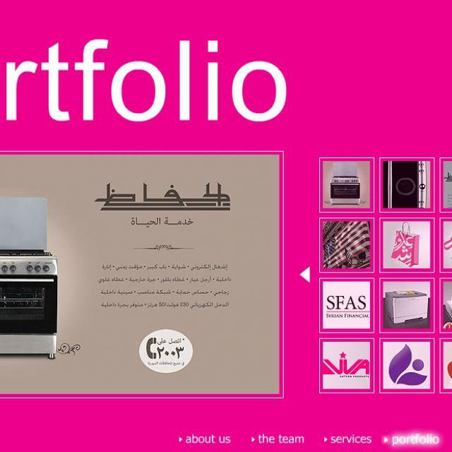 Флеш-сайт Ibtikar для студии дизайна из Дубаи