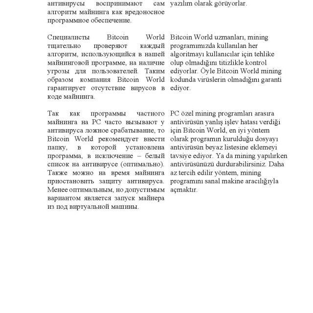 Перевод текста ИТ тематики РУ-ТУР