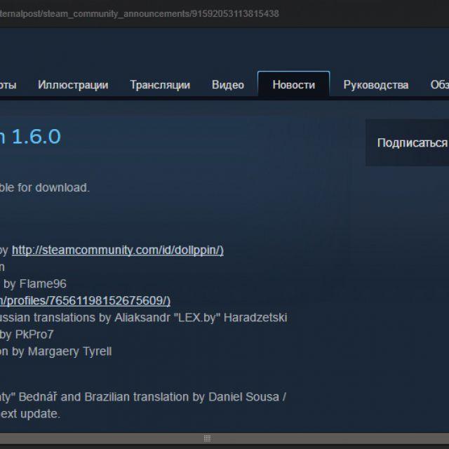 Перевод игры Dots eXtreme (Беларуский и украинский)