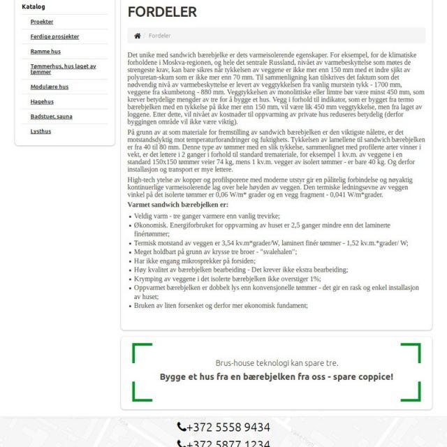 Локализация сайта (преимущ.) строительной компании на норвежский