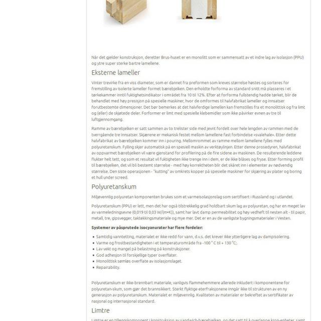 Локализация сайта (комп.) строительной компании на норвежский