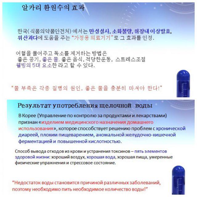 Удаленная работа переводчик корейского программа для удаленной работе на компьютере