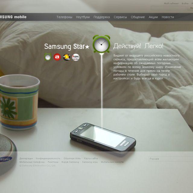 Дизайн промо-сайта для компании Samsung
