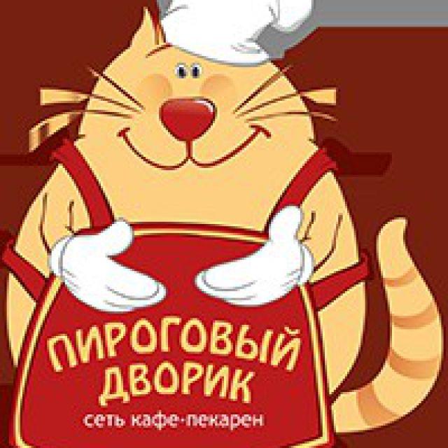 О русских пирогах и коте  Платоне