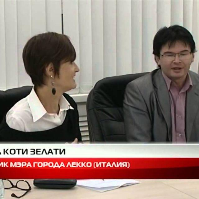 Переводы программ на российском и итальянском телевидение