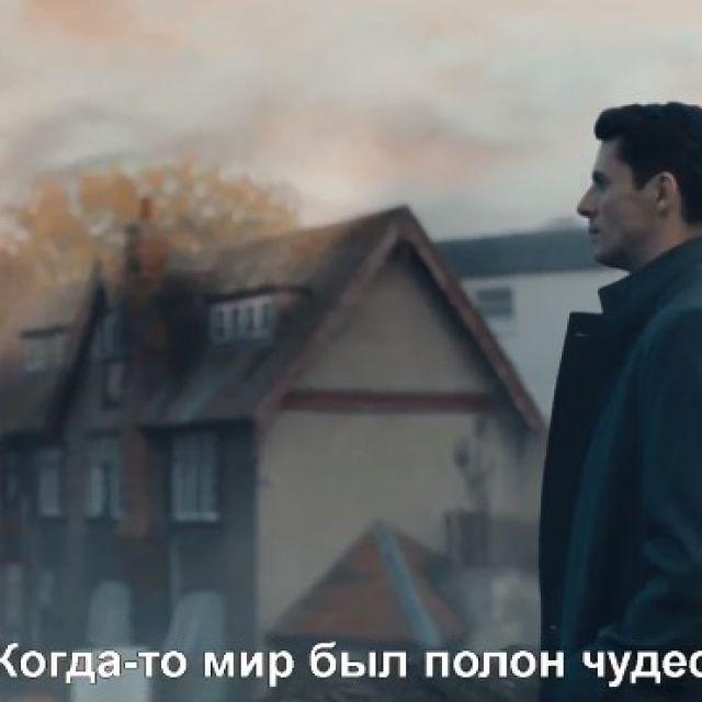 """Перевод сериала """"Открытие ведьм"""" 2018"""