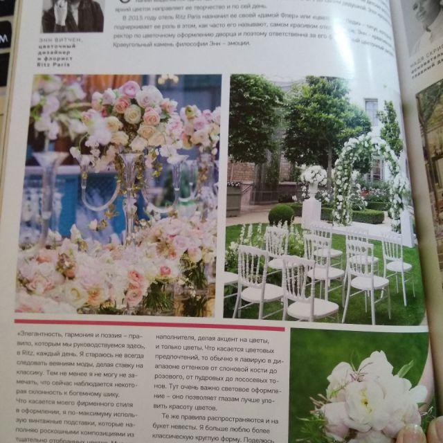 Расшифровка интервью и перевод для журнала Wedding