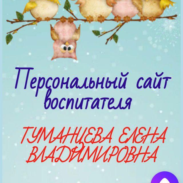 Разработан сайт на готовой платформе a5.ru
