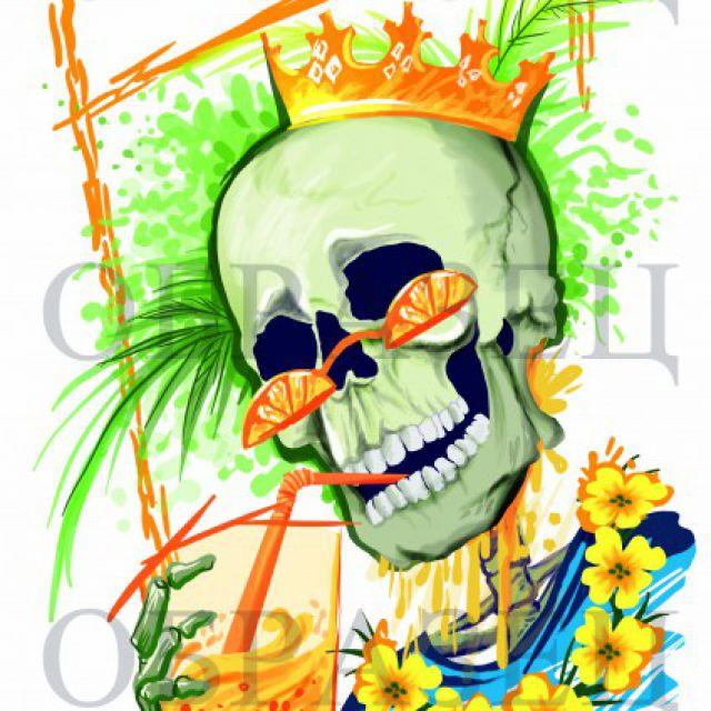 Скелет лимонад лето
