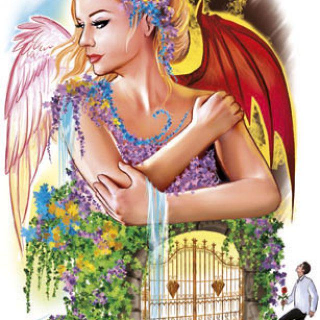 Девушка рай и ад