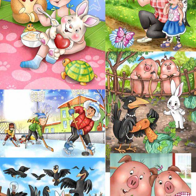 Рисунки детские