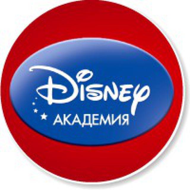 Disney Серия роликов.