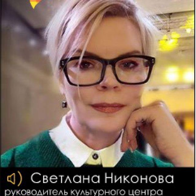 """Анимационный html5 баннер """"ТТ магазин"""""""