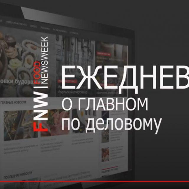 Рекламный анимационный ролик новостного интернет-портала
