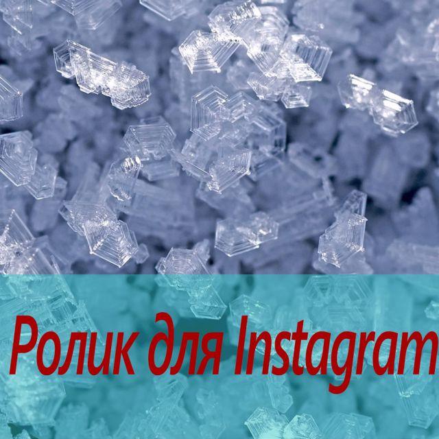 Реклама в формате Instagram