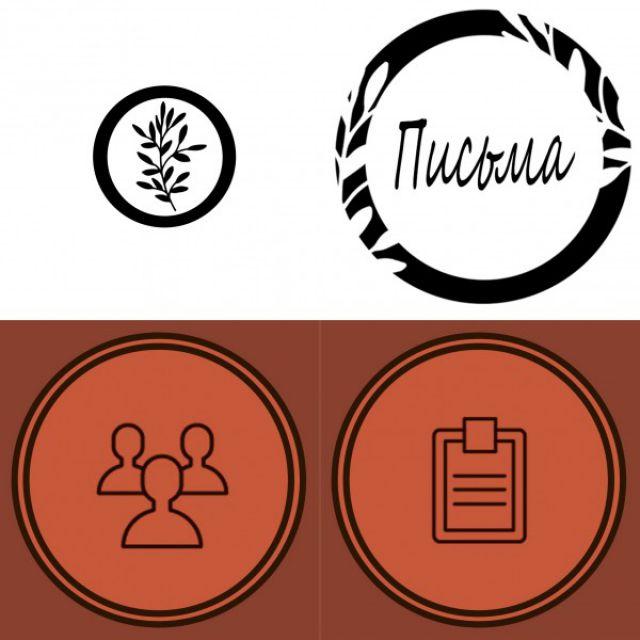 Создание логотипов, значков и макетов для instagram/vk
