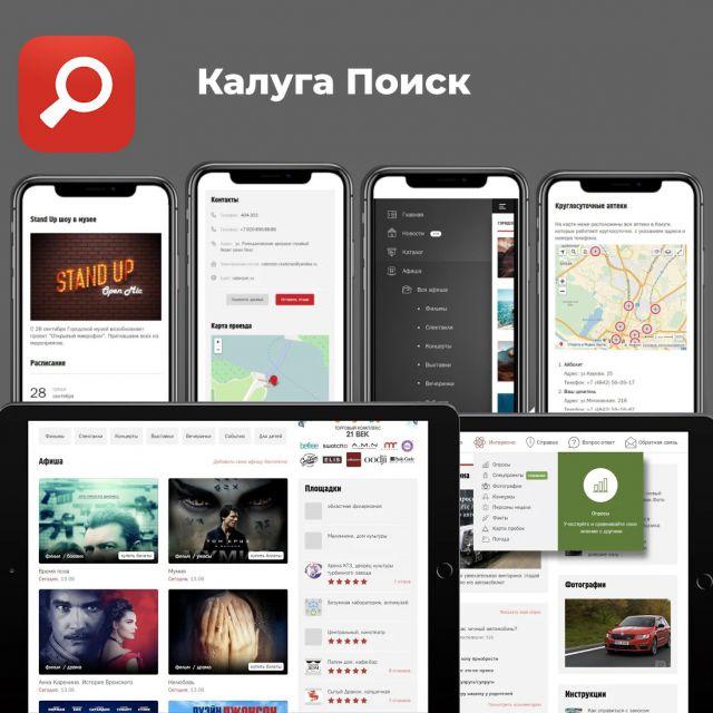 Фрилансер разработка мобильных приложений работа по наполнению сайтов удаленно