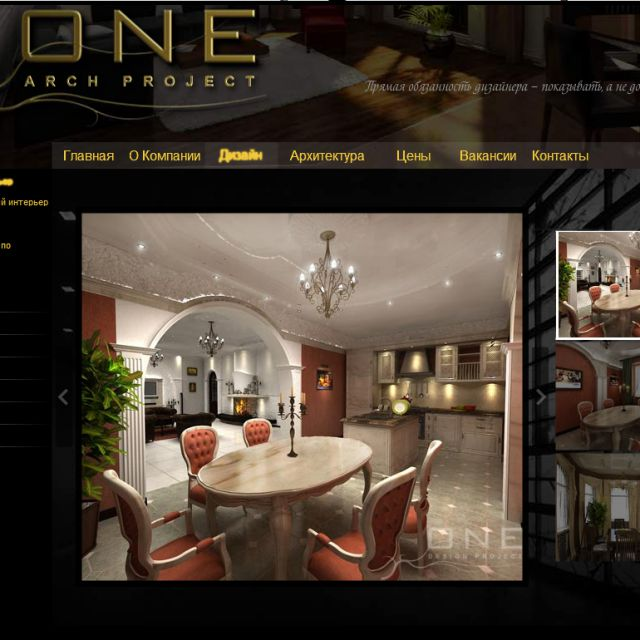 сайт архитектурной компании