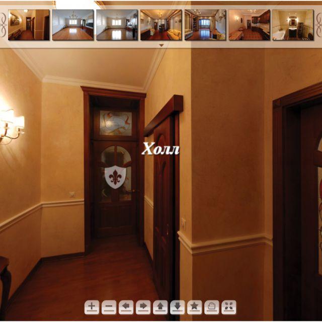 Виртуальный тур (квартира)