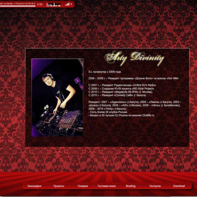 DJ Arty Divinity
