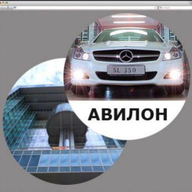 Виртуальный тур по Авилон Плаза
