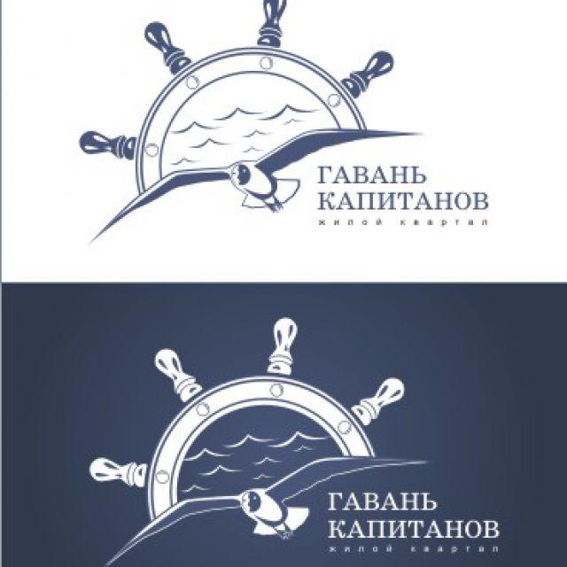 Логотип Гавань капитанов