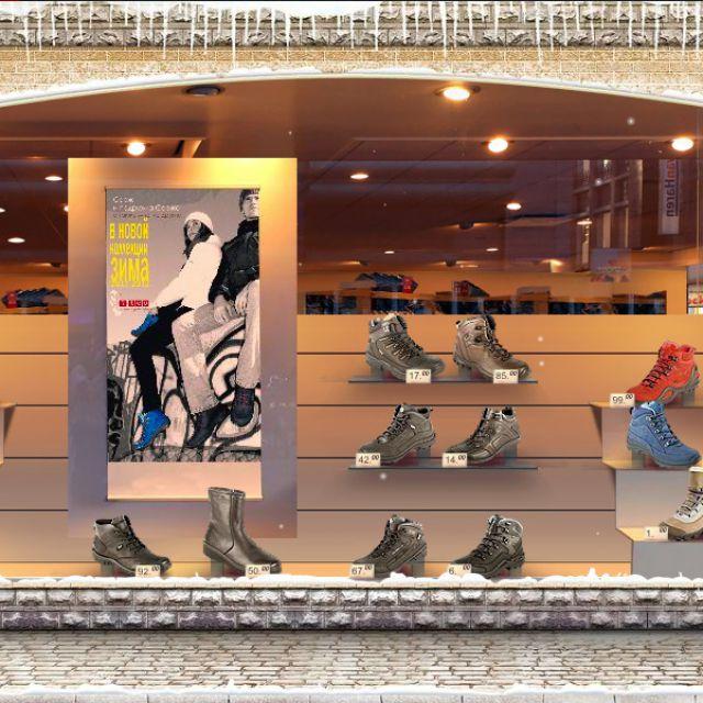 Обувная фабрика S-tep v.2.0