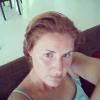 Екатерина Проститова