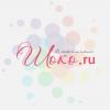 Шоко.ру