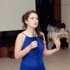 Софья Гришина